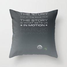 1Q84 Throw Pillow