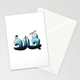 khaled name in arabic graffiti Stationery Cards