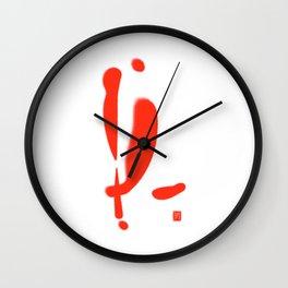 a Yule Lad visiting Tokyo #1 Wall Clock