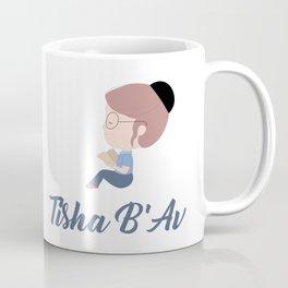 Tisha B'av Torah - The Book of Lamentations Coffee Mug