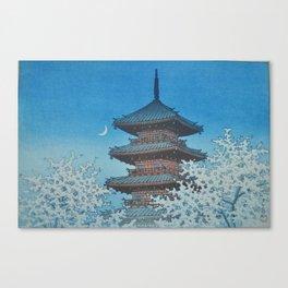 1953 Kawase Hasui Japanese Woodblock Print Ueno Park Tokyo Canvas Print