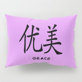 "Symbol ""Grace"" in Mauve Chinese Calligraphy Pillow Sham"