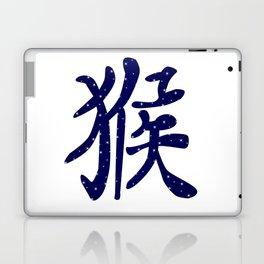 Chinese Year of the Monkey Laptop & iPad Skin