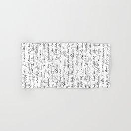 Literary Giants Pattern II Hand & Bath Towel