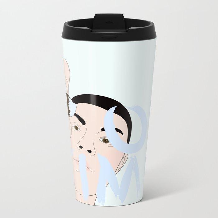 NO LIMIT Metal Travel Mug