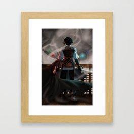Lord Arcus Framed Art Print