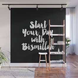 Start Your Day Wall Mural