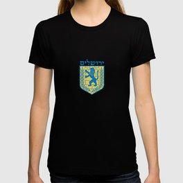 Jerusalem Lion Tribe Symbol Of Judah Funny Jewish Hebrew Pun Design Gift Cool Humor T-shirt