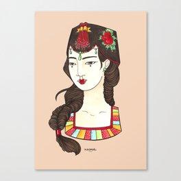 Ae-Sook Canvas Print