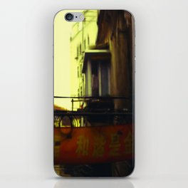 Silence Before The Storm iPhone Skin
