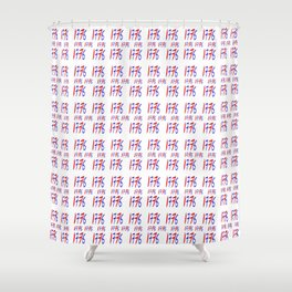 1776-Declaration of Independence Shower Curtain