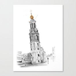 Mint Tower Amsterdam Canvas Print