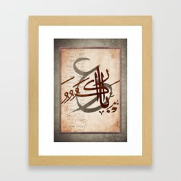 CALLIGRAPHY 02 Framed Art Print