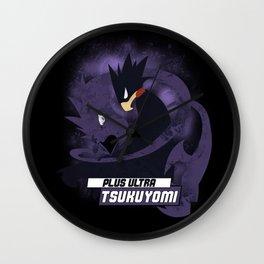 Tsukuyomi Wall Clock