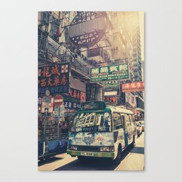 Hong Kong Signs II Canvas Print