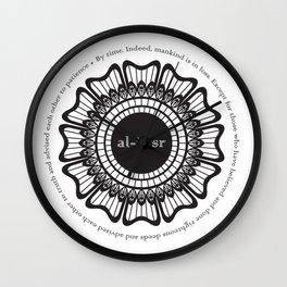 Al-'Asr Wall Clock