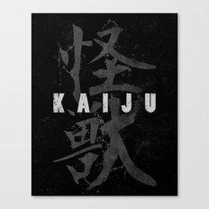 KAIJU Canvas Print