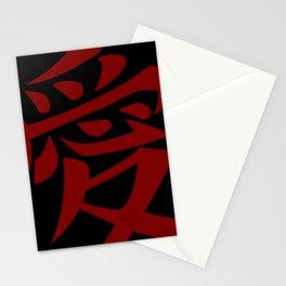 NARUTO: Sabaku no Gaara 砂瀑の我愛羅 Stationery Cards
