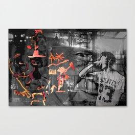 GUSTERATH - 23 Canvas Print