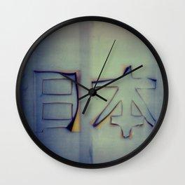 Nihon/日本 Wall Clock