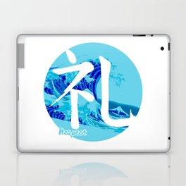 Rei - Respect Laptop & iPad Skin