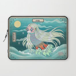 Amabie 2020 Healing Spirit Laptop Sleeve