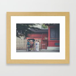 Serene Tokyo Mornings Framed Art Print