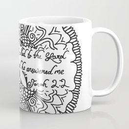 Equanimity / Jonah 2:2 Coffee Mug