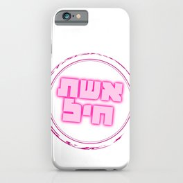 Hebrew Eshet Chayil - the Woman of Valor Pink Neon Stamp iPhone Case
