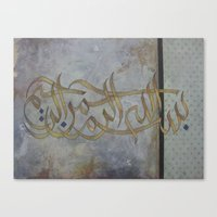calligraphy Canvas Prints featuring Bismillah Calligraphy by Salwa Najm