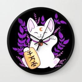 Plant Maneki Neko Wall Clock
