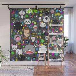 ilya and co Wall Mural