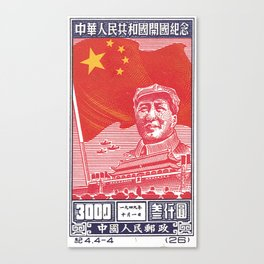Old Chinese Stamp Canvas Print