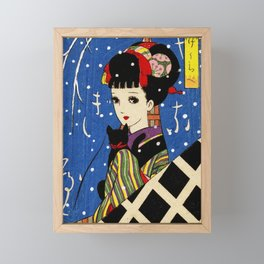 Girl with a cat Framed Mini Art Print