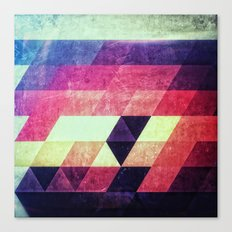 dystryssd bryyyts Canvas Print