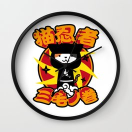 neko ninja#1 Wall Clock