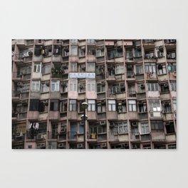 Mongkok Canvas Print
