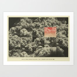 Love in These Golden Pavillions, 1945 Art Print