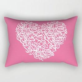 heart arabic letters pink Rectangular Pillow
