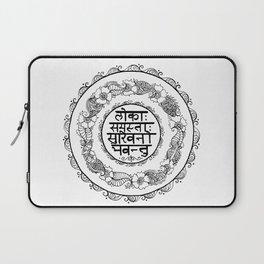 Square - Mandala - Mantra - Lokāḥ samastāḥ sukhino bhavantu - White Black Laptop Sleeve