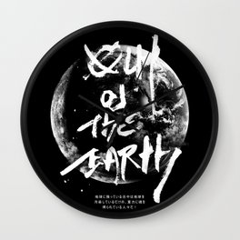 Out of the earth Wall Clock
