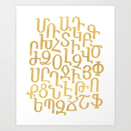 ARMENIAN ALPHABET MIXED - Gold and White Art Print