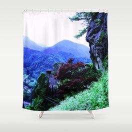 Tittering Shower Curtain