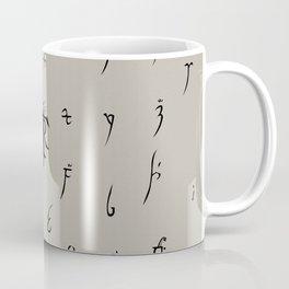 Elvish Letters Coffee Mug