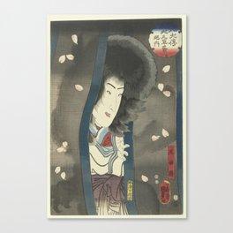 Myochin de non, Kunisada II, Utagawa, 1852 Canvas Print