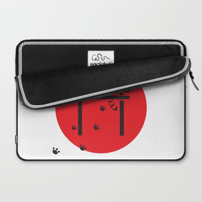 Curious Tanuki Laptop Sleeve
