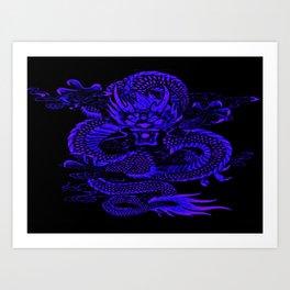 Epic Dragon Blue Kunstdrucke