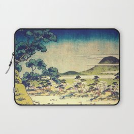 To Pale the Rains in August Laptop Sleeve