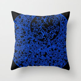 Solar Blue (1) Throw Pillow