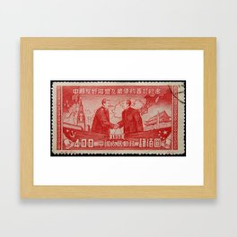 Joseph Stalin and Mao Zedong Framed Art Print